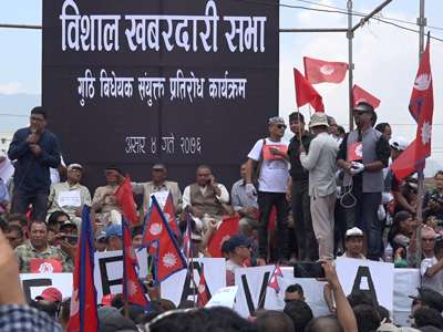 Nepalese Indigenous peoples force government withdraw Guthi Bill