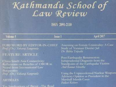 Private Property Rights Versus Eminent Domain in Nepal: A reference to road widening drive in the Kathmandu valley